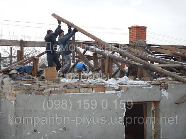 Демонтажні роботи вручну