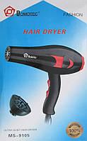 Профессиональный фен для волос Domotec Ms-9105, 2200 W