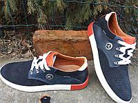 Молодёжные кроссовки на лето