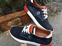 Молодёжные кроссовки Лакосте