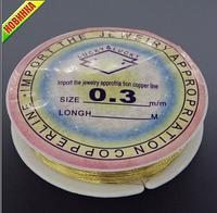Проволока для бисера 25м, Ø0.3mm (Код: furnitura-009-3)