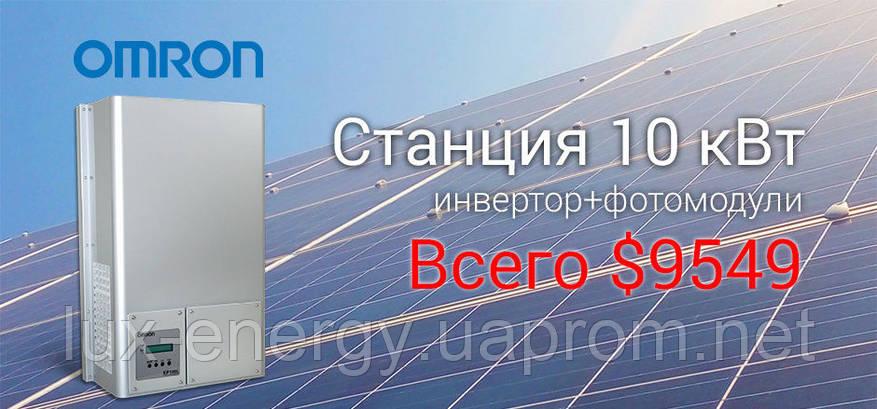 Солнечные электростанции, инверторы, фотомодули , фото 2