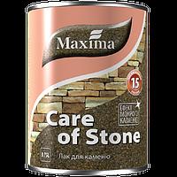 """Лак для камня стирол-акриловый быстросохнущий TM """"Maxima"""" (полуматовый) 0,75 л"""