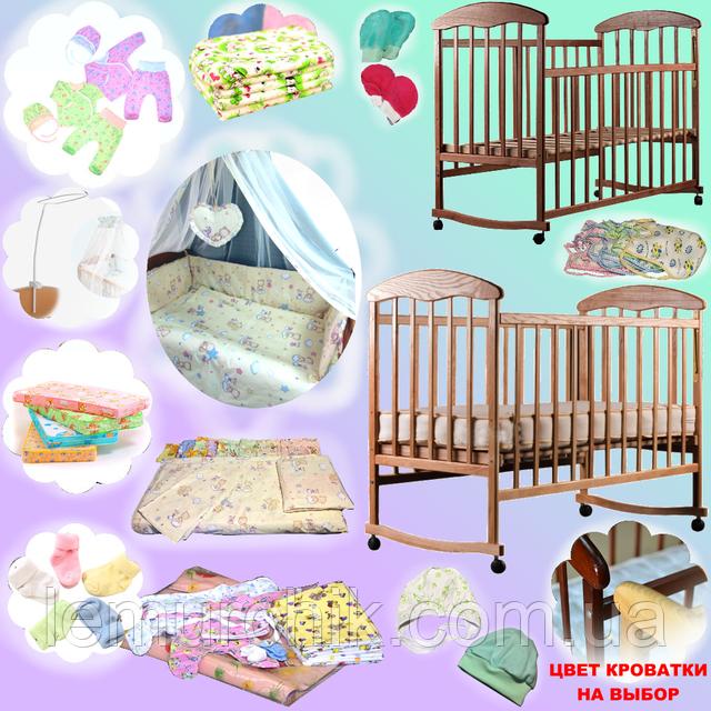 Комплект для сну новонародженого (40 предметів)