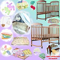 Комплект для сна новорожденного (40 предметов)
