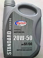 Минеральное моторное масло Agrinol 20w50 (1 литр)
