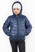 Детская куртка универсальная для девочек и мальчиков