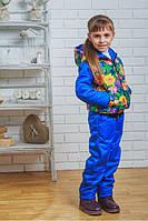 Детский демисезонный костюм
