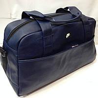 Вместительная дорожная сумка из искусственной кожи
