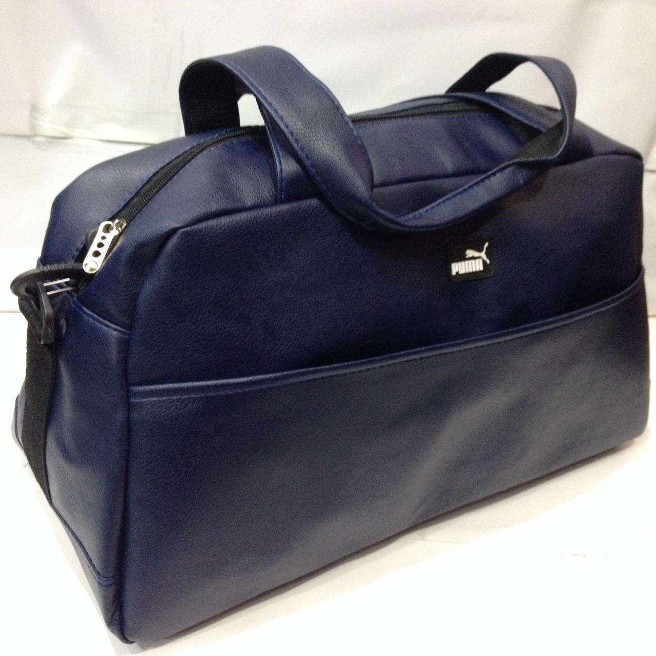 Сумки харьков дорожные чемоданы от до 3000 рублей
