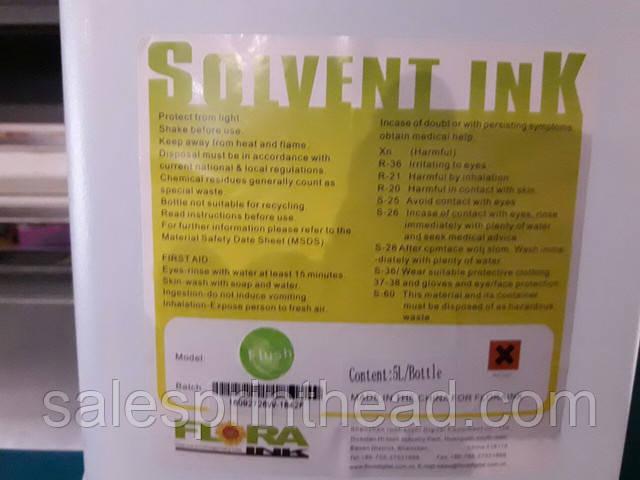 Очистительная жидкость для печатных голов - Сольвент FLORA