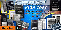 """АКБ """"H.C."""" Nokia BL-4C (6131/6300)"""