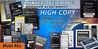 "АКБ ""H.C."" Nokia BL-4J (600/С6-00)"
