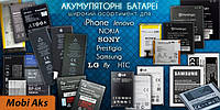 """АКБ """"H.C."""" НTC G14/Sensation/Z710e/EVO 3D/Chacha (BG58100) (1520 mAh) - """"Premium"""""""