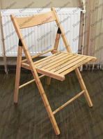 Стул раскладной деревянный СВЕН (дерево бук,водный лак) оптом