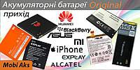 АКБ 100% Original Huawei Honor 6/HB4242B4EBW
