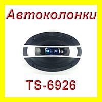 Автоколонки UKC TS-6926 комплект 2 шт.!