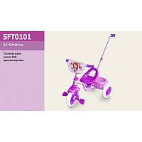 Велосипед 3-х кол с ручкой SFT0101