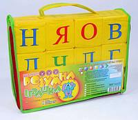 "Набор кубиков  ""мягкая"" Абетка 12шт (45) ""РОЗУМНА ИГРАШКА"""