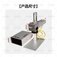 Волоконный лазерный гравёр маркер MFS-20 20ВТ