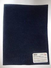 Фетр листовой (полиэстер), 21,5*28 см, синий темный, 180 г/м2, ROSA Talent, 953619