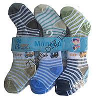 """Носки детские для мальчиков """"Car-полоски"""" 6-12 месяцев Оптом CA-2011"""