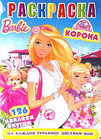 "Раскраска А4 ""Barbie"" 126 наклеек с цветным фоном, фото 1"