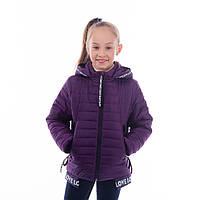 """Детская куртка демисезонная для девочки """"Рита"""", фиолетовый, 6-9 лет"""