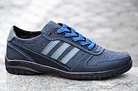 Кроссовки, мокасины удобные мужские синие джинс