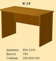 Стіл К-14 Стол