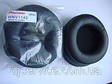 Подушки (амбушюри) WNV1142 для навушників Pioneer HDJ-2000, HDJ-1500, HDJ-2000MK2, HDJ-CUE1