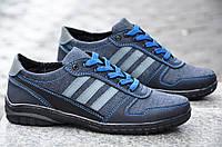 Кроссовки, мокасины удобные мужские синие джинс 2017 42