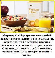 Клетчатка без Глютена, Форевер Файбер, США, Forever Fiber, 30 стиков