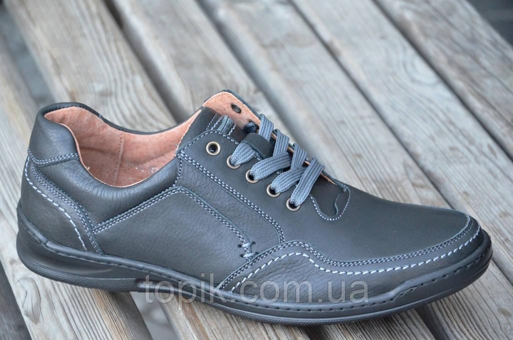 Туфли, мокасины мужские натуральная кожа черные. (Код: 417а). Размеры уточняйте!