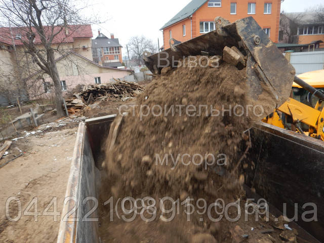 Услуги землекопа