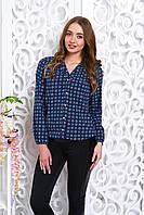 Женская молодежная блуза Смузи 4 Arizzo 44-52  размеры