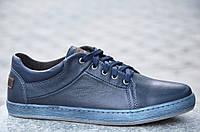 Туфли, мокасины качественная кожа удобные мужские синие Харьков