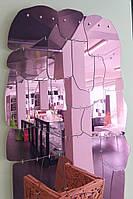 Пурпурное зеркало