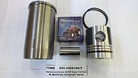 Гильзо-комплект Д-260 Евро-1 (d пальца 42мм+ГП-Mol+Кольца) Дальнобойщик (пр-во КМЗ), 260-1000108-Т
