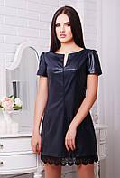Платье Кожа черный
