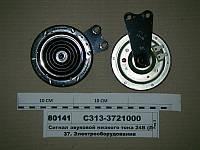 Сигнал звуковой 24В  низкий тон (Лысково), С313-3721000