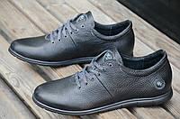 Туфли, мокасины натуральная кожа мужские удобные Харьков (Код: 419), фото 1