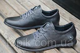 Туфли, мокасины натуральная кожа мужские удобные Харьков (Код: 419)