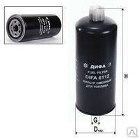 Фильтр тонкой очистки топлива (ДИФА), DIFA 6112