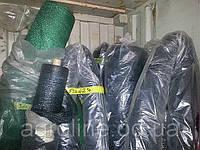 Затеняющая сетка  70%  2*100 зелёная
