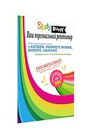 StudyBuddy Пакет пособий по алгебре, геометрии,физике, биологии, анатомии укр. И рус. Язык ОЕМ