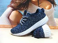 Кроссовки Adidas yeezy boost 350 (реплика) синие 37 р.