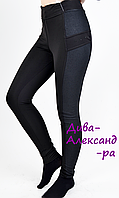 Стильные лосины спортивного стиля для девочки, размеры 122-146