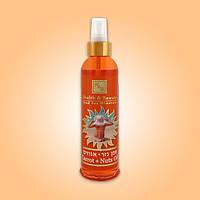 Морковно - Ореховое масло для загара. Health & Beauty