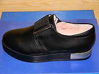 Обувь для школы, Демисезонная обувь для девочки 36р.